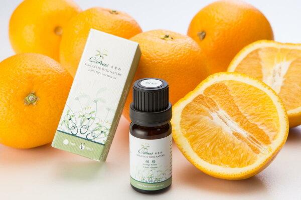 希翠斯精油:【希翠斯精油】甜橙10ML芳療級純精油