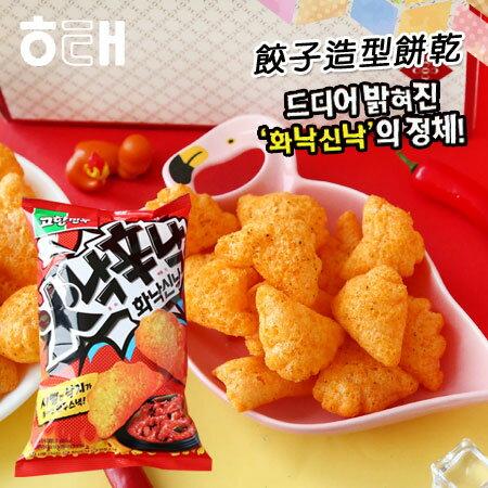 韓國HAITAI海太餃子造型餅乾57g餅乾造型餅乾餃子造型辣味辣章魚洋芋片【N600100】