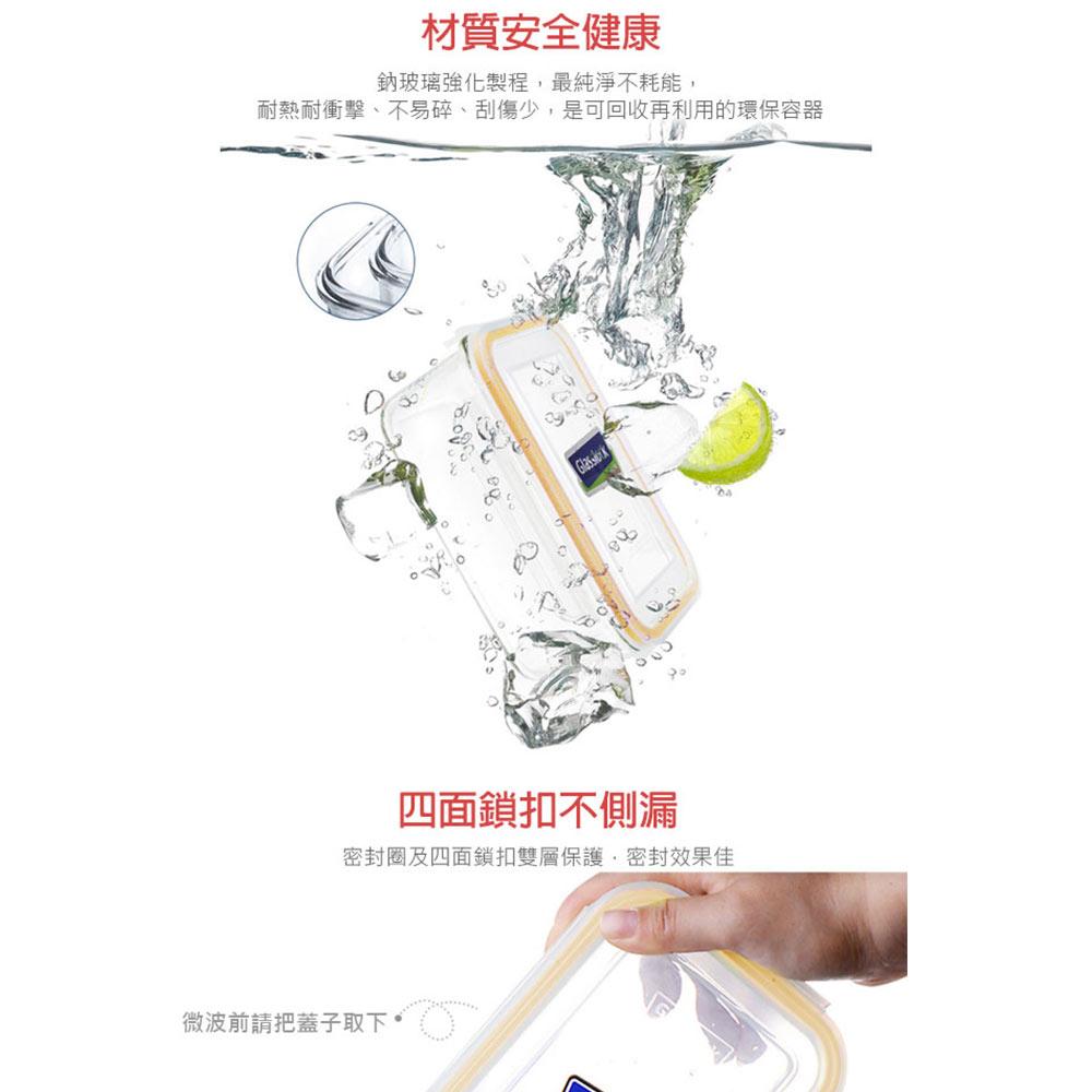 Glasslock 微烤兩用強化玻璃保鮮盒 - 圓形 5 件組/韓國製造/可微波/烤箱烘焙使用/耐瞬間溫差160度 2