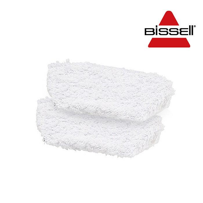 美國 Bissell 必勝 2635U 織物蒸氣熨斗布(二入組)