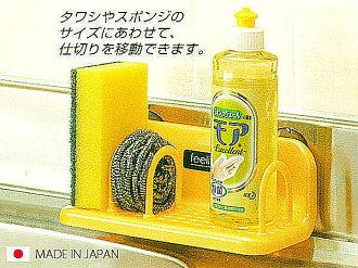 BO雜貨【SV3121】日本製 二格海棉架附吸盤 洗碗海綿架 瀝水架 廚房收納 浴室收納