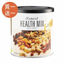 【買一送一】【清淨生活】天然綜合堅果 (310g/罐)