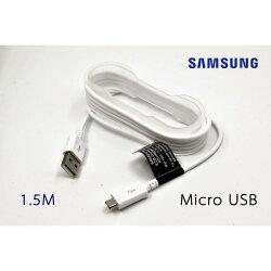 三星 1.5米/1米 Micro USB 原廠 線。Note S6 S7 安卓 索尼 htc 華碩 華為 原廠線 充電線