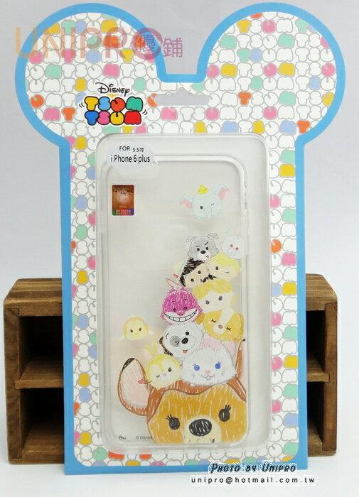 【UNIPRO】迪士尼 iPhone6 5.5吋 Plus Tsum Tsum 斑比 皮諾丘 疊疊樂 手繪風 手機殼 i6+