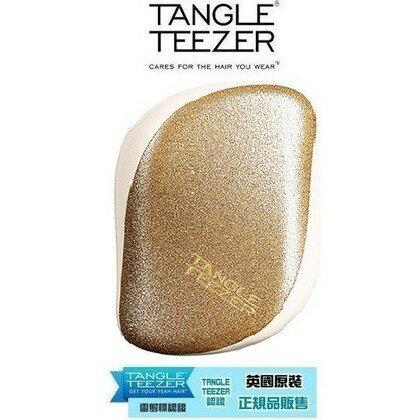 英國 TANGLE TEEZER Styler 星光金 攜帶型魔髮梳  原裝進口 雷射標籤