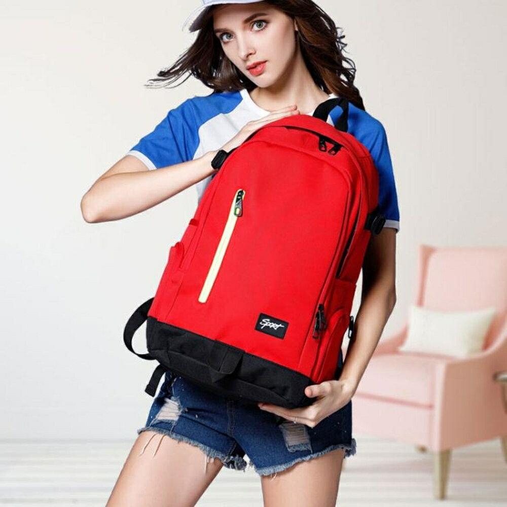 ins超火的後背包女新款背包 電腦包學生書包男旅行包女大容量 創想數位DF