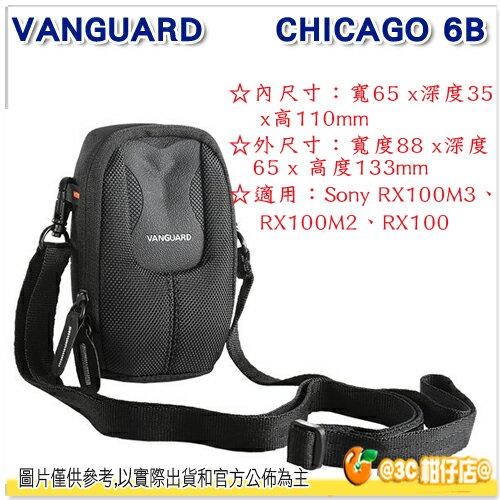 VANGUARD 精嘉 芝加哥 CHICAGO 6B 腰掛 類單 相機包 隨身包 貨 RX