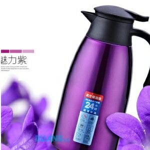 美麗大街【106060336】 家用热水瓶 欧式高档保温热水壶