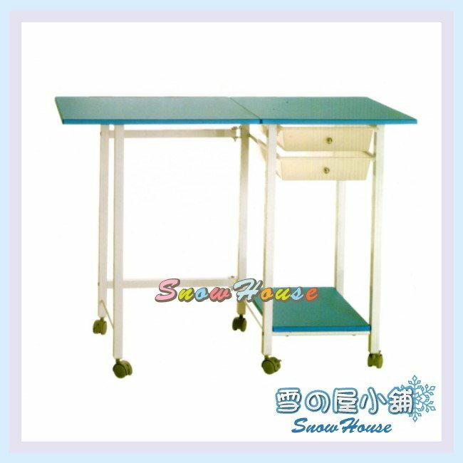 ╭☆雪之屋居家生活館☆╯AA120-14 SOHO收納折疊桌(優格藍)(DIY自組)/電腦桌/辦公桌/事務桌/餐桌/飯桌