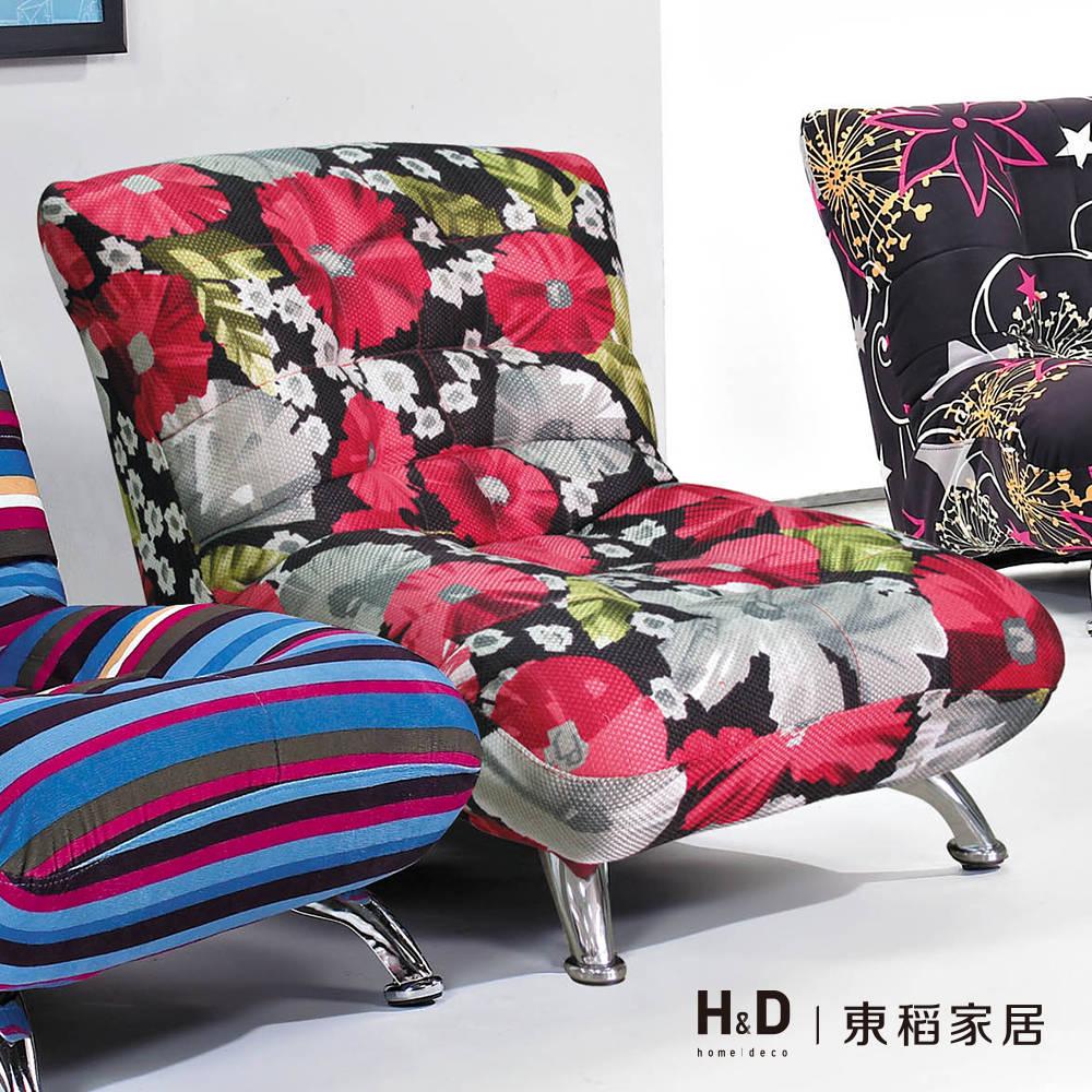 花花世界小椅子 / H&D / 日本MODERN DECO