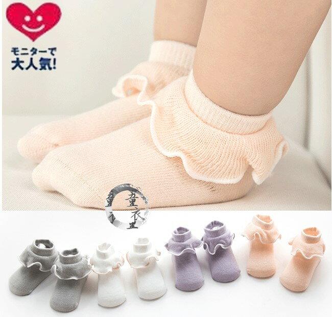 童衣圓【C010】C10純色花邊襪 高雅 氣質 淑女 針織 透氣 滾邊 小襪 短襪 寶寶襪 兒童襪~XS-M號 1雙50