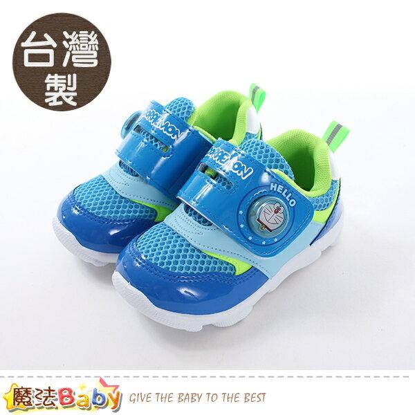 男童鞋台灣製哆啦A夢正版閃燈運動鞋魔法Baby~sa80626