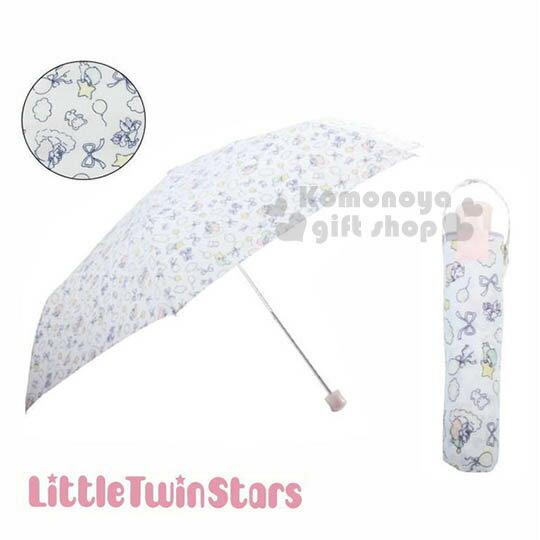 〔小禮堂〕雙子星 折疊雨陽傘《白.雲.氣球.朋友.滿版》折傘方便攜帶