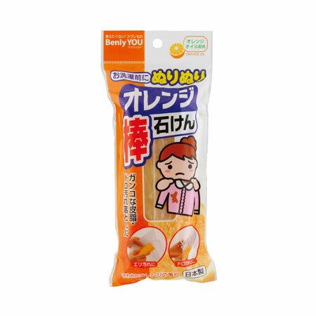 日本紀陽橘子衣物去汙棒110g衣物清潔去汙除菌洗衣衣領袖口髒污洗衣皂去汙棒【N202958】
