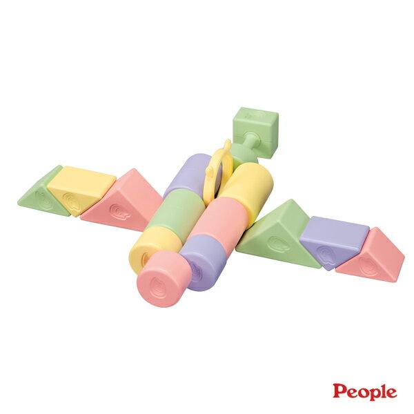 People - 彩色米的積木組合 4