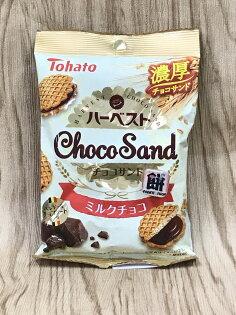 東鳩濃厚牛奶巧克力夾心餅乾42g包