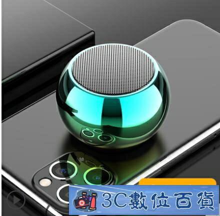 【快速出貨】無線藍芽音箱叫賣擴音喇擺攤地攤家用連手機迷你小音響戶外大音量超大低音 七色堇 雙12購物節