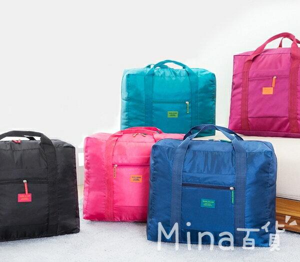 (mina百貨) 超大容量 收納袋 超輕量 防水 旅行 折疊式 旅遊 度假 輕便 攜帶 B00006