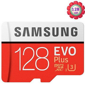【送讀卡機】SAMSUNG 128GB 128G microSDXC【100MB/s】EVO Plus microSD SDXC U3 C10 4K MB-MC128GA 手機記憶卡