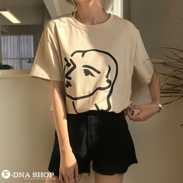 F-DNA★極簡印象派女王圓領短袖上衣T恤(2色-均碼)【ET12701】 1