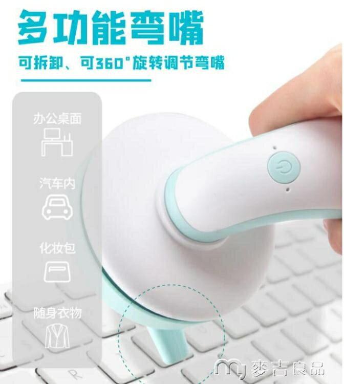 車載吸塵器桌面吸塵器學生便攜自動USB充電式迷你多功能小型車載家用大吸力
