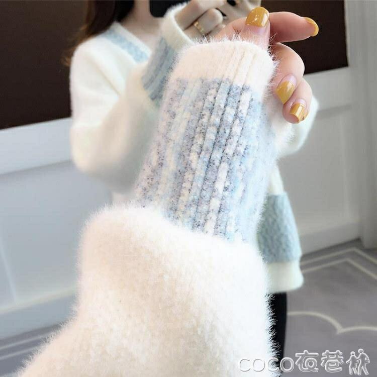 毛衣外套 秋冬裝2021年新款針織開衫女士毛線衣寬鬆外穿加厚水貂絨百搭外套【居家家】