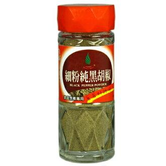 《飛馬》細粉純黑胡椒‧Black Pepper Powder-40g
