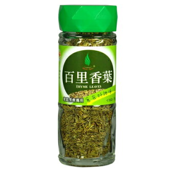 《飛馬》百里香葉‧Flying Horse Thyme Leaves-15g
