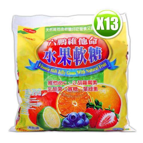 六鵬維他命水果軟糖(1kg±5g)x13