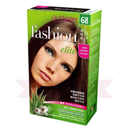 歐絲特植物性染髮劑 68號 咖啡色 Dark Tobacco Blond