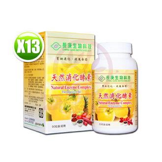 長庚生技 天然消化酵素(90顆/瓶)x13