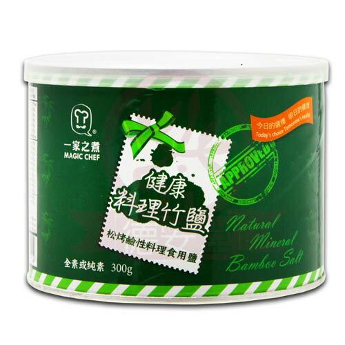 美好人生 健康料理竹鹽300g