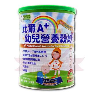 美好人生 比爾A+幼兒營養穀奶900g