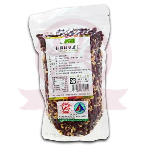 美好人生 有機紅豆薏仁450g