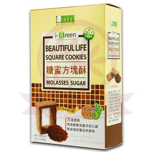 美好人生 i-green手工糖蜜方塊酥100g