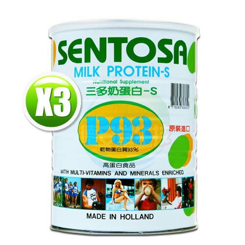 三多奶蛋白S-P93(500g罐)x3