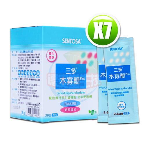 三多木寡醣Plus-含乳酸菌+膳食纖維+綜合酵素(30包/盒)x7