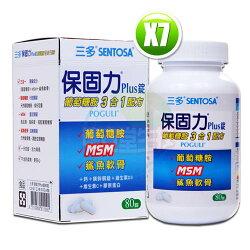 三多葡萄糖胺-保固力Plus錠(80錠/盒)x7