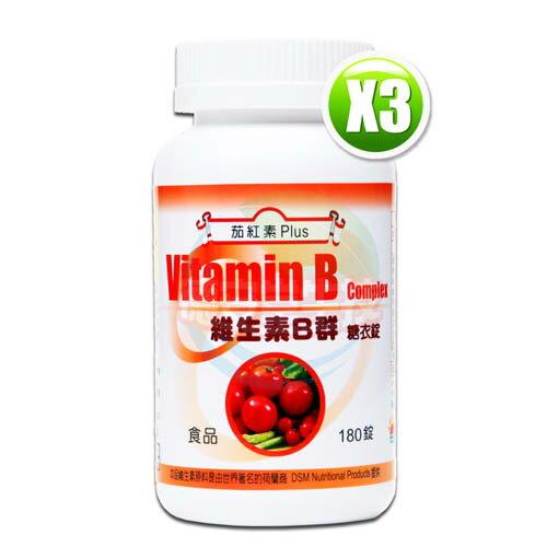 三多維生素B群(含茄紅素)(180粒/瓶)x3