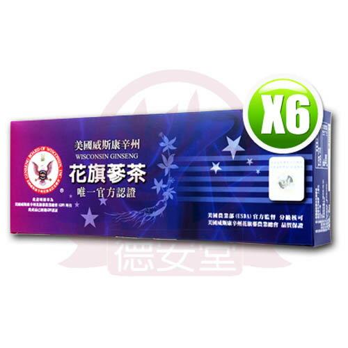 威州花旗蔘茶包(2g*20入)x6