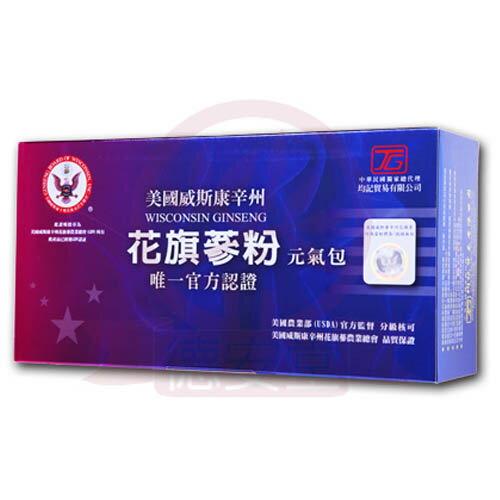 威州蔘粉元氣包(2g*75入)x1