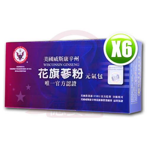 威州蔘粉元氣包(2g*75入)x6
