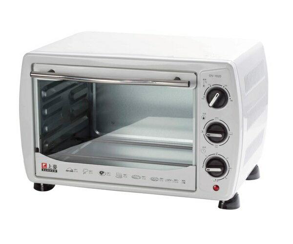 ✈皇宮 ~上豪 18L電烤箱 OV~1820 上烤/中烤/全烤 上下各2支不鏽鋼加熱管