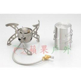【【蘋果戶外】】文樑 9712 [贈轉接頭] 高鋼性旋風爐附鋼碗鋼杯 台製蜘蛛爐飛碟爐