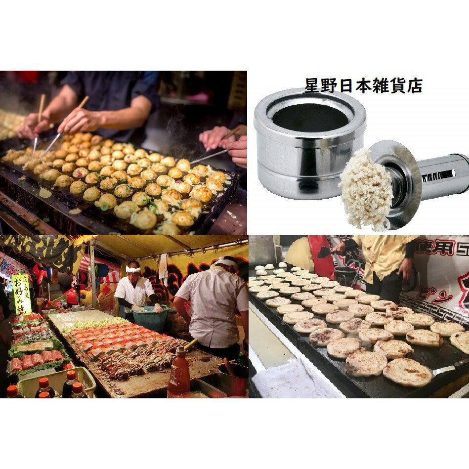 星野日本雑貨商業用途品章魚燒油刷 27mm 油刷 刷子 抹油器 章魚燒 章魚造型 油刷罐 一菱金属
