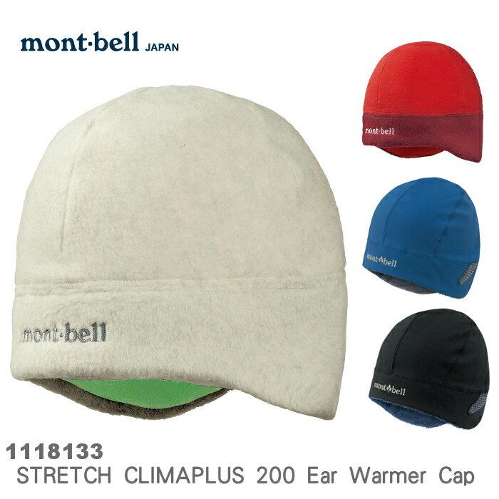 【速捷戶外】日本 mont-bell 1118133 CLIMAPLUS 保暖/透氣/罩耳帽,滑雪,登山,賞雪,旅遊,montbell
