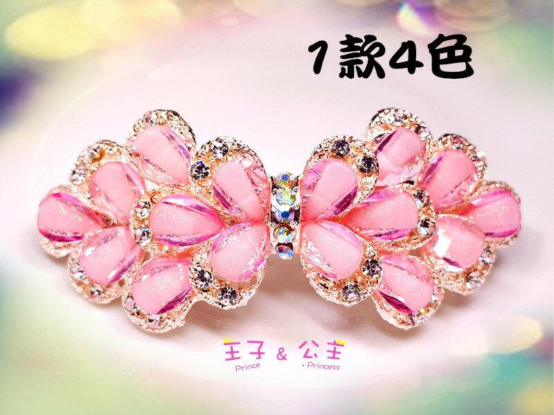 大型晶鑽髮夾~~蝴蝶形系列DB0003  日韓  飾品  髮飾  彈簧夾  頂夾  馬尾夾