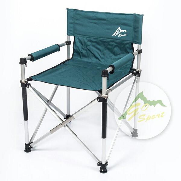 【露營趣】中和 GO SPORT 91999 大人伸縮椅 摺疊椅 休閒椅 導演椅 釣魚椅 大川椅