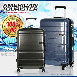 《熊熊先生》2018新款推薦新秀麗Samsontie美國旅行者大容量HSMV+DELUXE行李箱25吋輕量旅行箱出國箱AT9雙排靜音輪