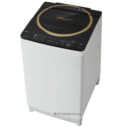 ★贈絨毯★『TOSHIBA』☆東芝 12公斤 SDD 變頻洗衣機 AW-DME1200GG **免運費+基本安裝+舊機回收**